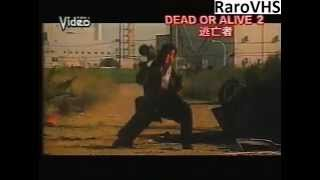 Dead or Alive 2 (2000) Takashi Miike (Japanese trailer)