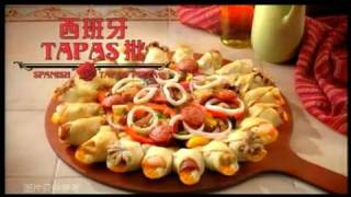 Pizza Hut 西班牙 TAPAS批 - AngelaBaby