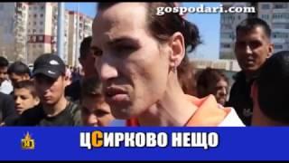 Най-шармантната лейди в Столипиново разказва за сблъсък между ромите и полицията