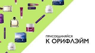 Новая стартовая программа 2018 Казахстан