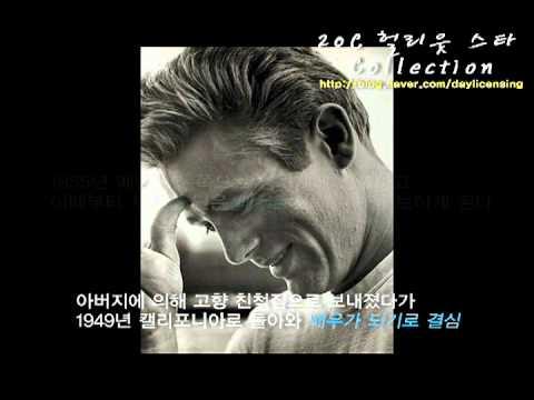 헐리웃클래식_ 제임스딘, 클라크 게이블 헐리웃 미남 배우 열전 _ 차세웅.wmv