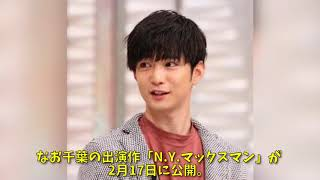 千葉雄大が「おしゃれイズム」に出演、週2で会う親友登場 - Subscribe t...