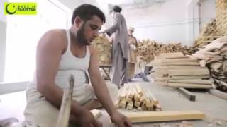 Making For Cricket Bat In Sialkot Pakistan -www.paktune.pk