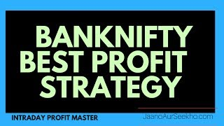 Banknifty Intraday  Sureshot  Profit Strategy - No Loss setup