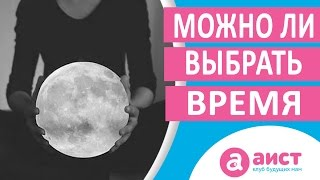 Почему роды начинаются ночью? Когда чаще рожают?