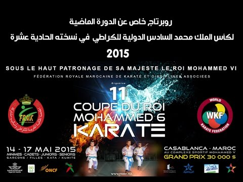 FRMK.TV : KING MOHAMMED VI INTERNATIONAL CUP 2015