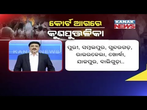Manoranjan Mishra Live: Lawyers Burning Effigy Of Naveen Patanaik & Dharmendra Pradhan