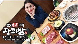 호주 시드니 맛집 BEST Korean BBQ in S…