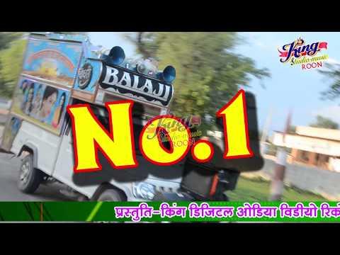 Balaji DJ बालाजी डीजे Sound mundwa