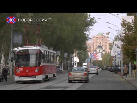 В Донецке увеличили количество муниципального транспорта