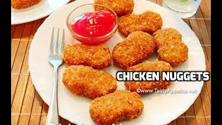 Chicken Nuggets Recipe / How to make Chicken Nuggets at home - Tasty Appetite