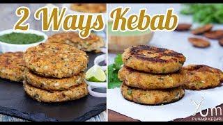 2 Ways Kebab | Lobia kebab | Paneer Anjeer Kebab