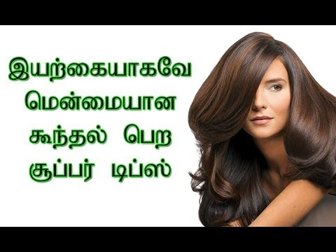 Get Shining Hair with Home Remedies in Tamil | Healthy Shiny Hair Tips | Tamil Beauty Tips