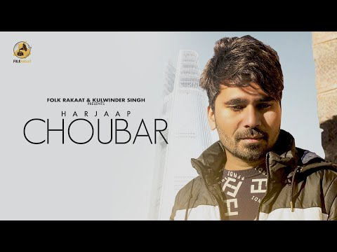 Choubar | Harjaap | Audio Song | New Punjabi Songs 2020 | Folk Rakaat - Download full HD Video mp4