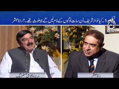 Aaj Rana Mubashir Kay Sath - 19 May 2018 - Aaj News