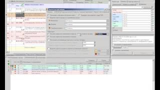 Настройки интерфейса сметной таблицы и задание ЗУ в НБ ТСН в ПК