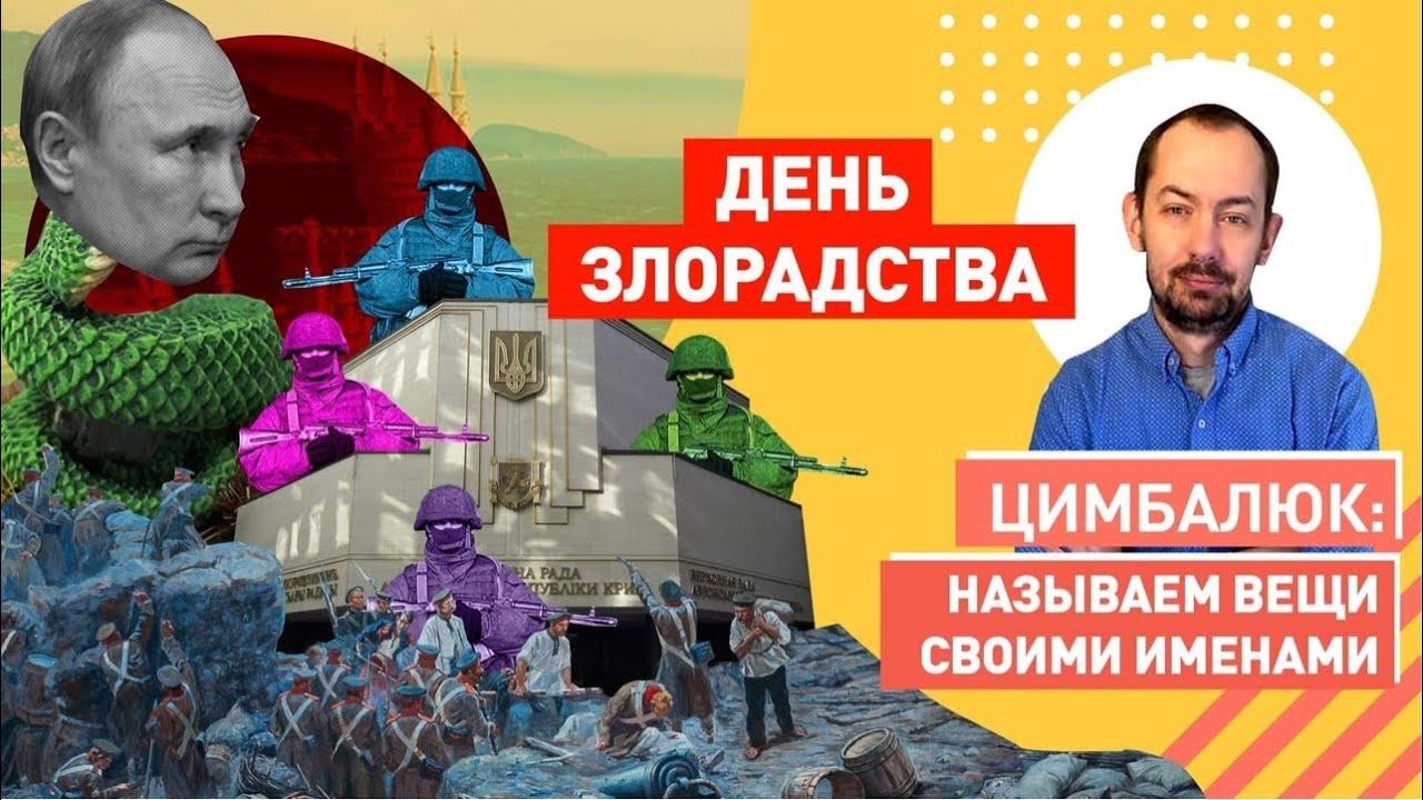 Путин вспомнил «вежливых людей» и обратился к Украине
