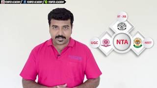 National Testing Agency (NTA) for Tamilnadu NEET Aspirants