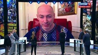 Гордон об украинских националистах, КГБ и ФСБ на канале Россия