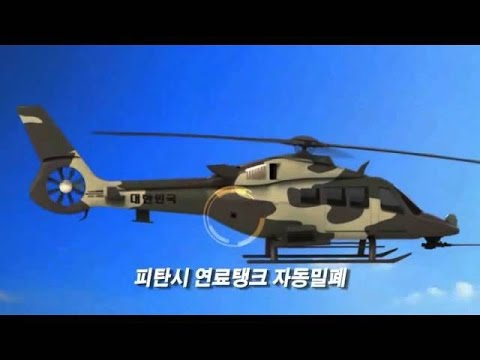 KAI� 소형무장헬기(LAH) 사업