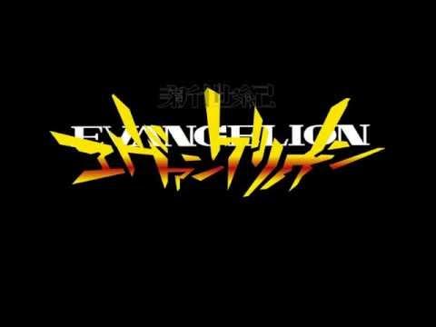 Neon Genesis Evangelion - Lyrics