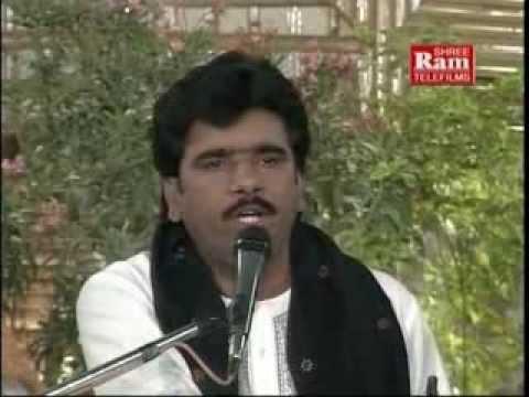 Aavadma Bhale Re Odhayo Bheliyo | Aai Bhagavatino Bhediyo | Devraj Gadhvi