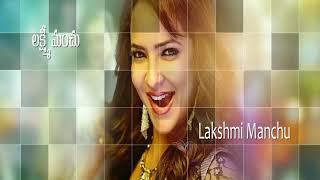 Dongata Telugu Full Movie Movie  | Manchu Lakshmi | Adivi Sesh | Brahmanandam | HOME THEATRE