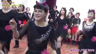 김승님/ 카멜레온팀 /전주대학교평생교육원라인댄스페스티벌