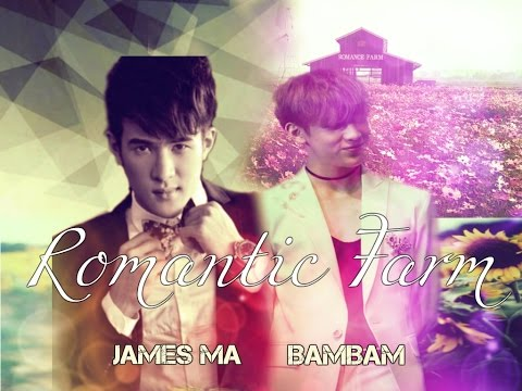 [FF] ROMANTIC FARM EP2 JAMES MA /GOT7 BAMBAM IMAGINE