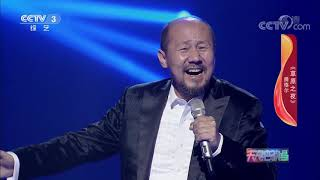 《天天把歌唱》 20191022| CCTV综艺