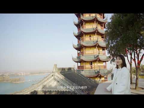 Charm of Jiangsu, Zhenjiang
