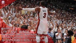 2012.06.21 NBA Finals G5 vs Oklahoma City Thunder Dwyane Wade Highlights, 20 pts, 2nd Champ!