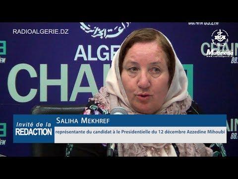 Saliha Mekhref représentante du candidat à la Presidentielle du 12 décembre Azzedine Mihoubi