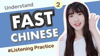 Understand FAST Chinese Conversations | Listening Practice