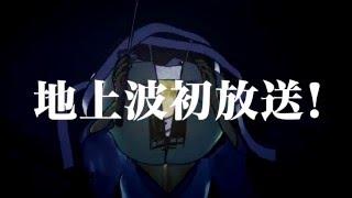 フルーティー侍が2016年1月2日よりKBCにて放送開始! 深夜1時10分~放送...