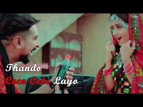 coco-cola-(lyrical-video)-ruchika-jangid- -kay-d- -new-haryanvi-songs-haryanavi-2021- -nav-haryanvi