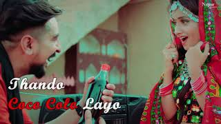 Coco Cola (Lyrical Video) Ruchika Jangid | Kay D | New Haryanvi Songs Haryanavi 2021 | Nav Haryanvi