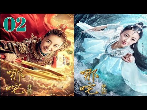 Download [尼扎传奇2020集02]Legend of Nezha 2020 Episode 02 Subtitle Indonesia