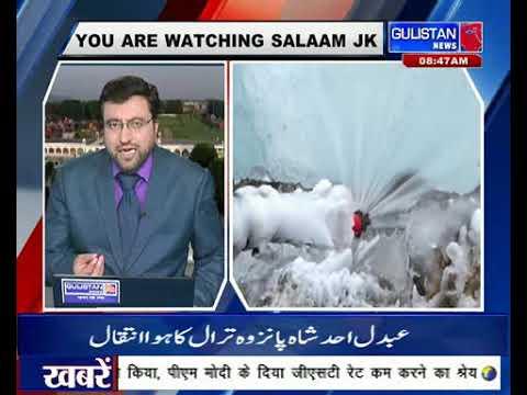 24thDecember    SALAAM JK    Pakistan violates ceasefire in Nowshera sector of Rajouri district