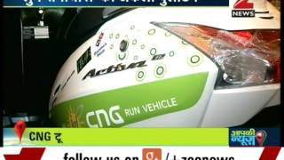 CNG Two wheeler launched in Delhi