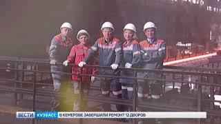 Новокузнецк празднует День металлурга