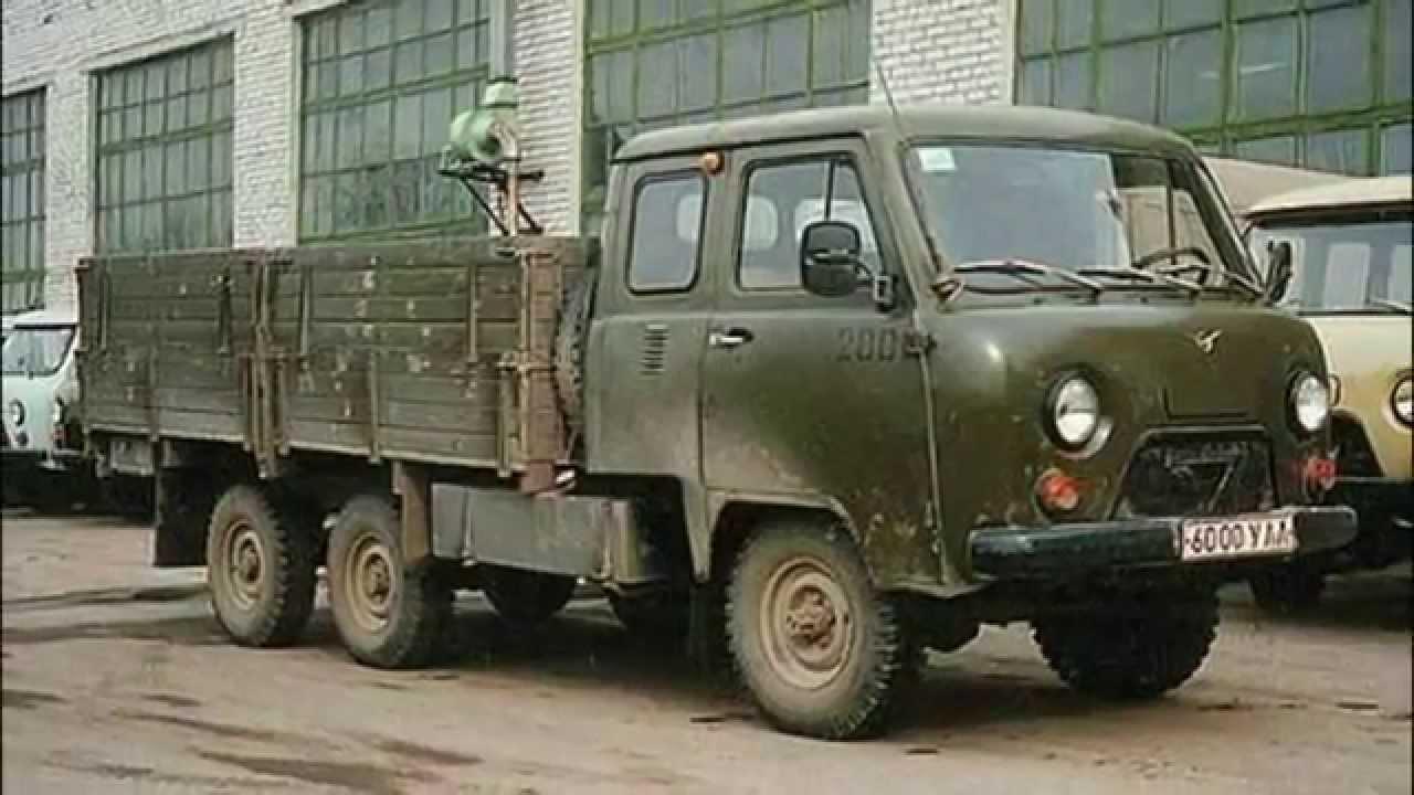 УАЗ – 452 Тюнинг - YouTube