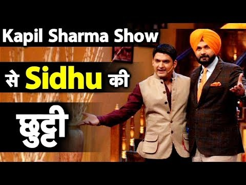 BREAKING: Navjot Sidhu sacked from The Kapil Sharma Show after his comments  on Pulwama attack