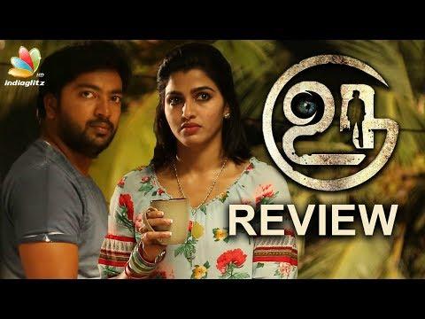 Uru Movie Review | Kalaiarasan, Dhansika | Latest Tamil Movie