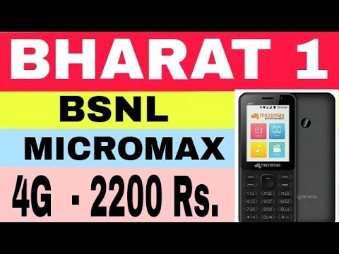 BSNL and MICROMAX Launch new Feature phone Bharat-1 | Jio se