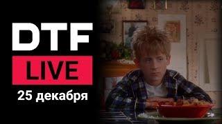 DTF L VE Гранты для игроделов в РФ Nioh 2 и лучшие сериалы