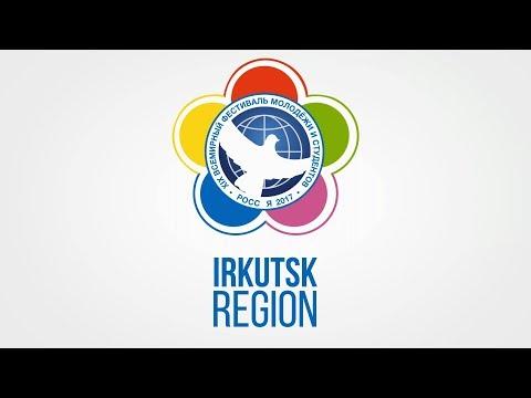 wfys 2017 | Irkutsk region