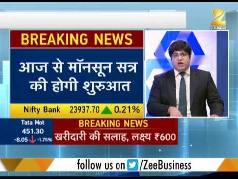 Share Bazaar Live: Know today's agenda, market's outlook (Part-1)