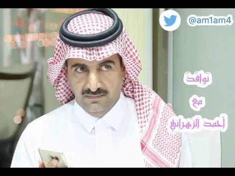 الموهوب في الإلقاء عادل الحازمي.. نوافذ مع أحمد الزهراني