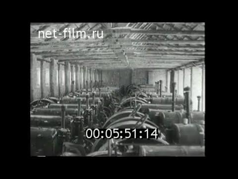 1954г. Кашира. машино- тракторная станция. Московская обл